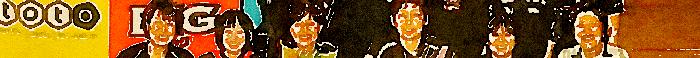 総合型地域スポーツクラブ 真駒内スポーツコミュニティークラブ Rotating Header Image